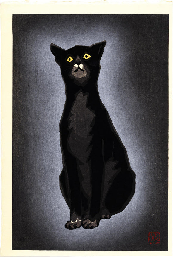 Natori Shunsen: Sitting Black Cat