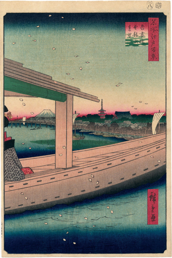 Hiroshige: Distant View of Kinryûzan Temple and Azuma Bridge
