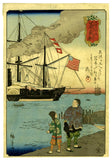 Utagawa Hiroshige II: American Steamship Entering the Horbor