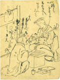 Teisai Hokuba: Drawing of a Shamisen lesson