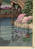 Hasui: Wisteria at Kameido (Sold)