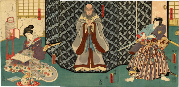 Kunisada: Jiraiya with Sword, Lady Reading with Gun