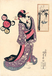 Kunisada: Beauty with Cat