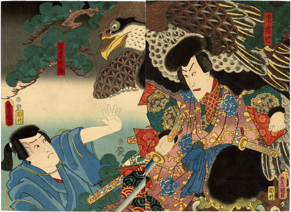 Kunisada: Jiraiya and Giant Eagle
