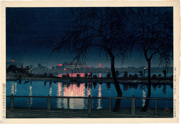 Hasui: Night at Shinobazu Pond (Yoru no chihan(Shinobazu no ike))