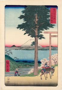 Hiroshige: Mount Fuji, Cherry trees and Cypress