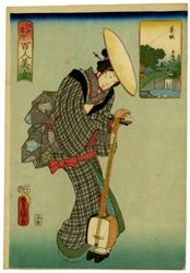 Kunisada: Beauty Tuning Shamisen