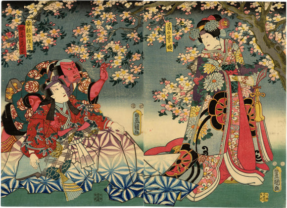 Kunisada: Bando Shuka I as the Fox Woman
