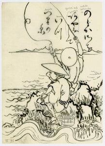 Hokuba Teisai: Drawing of two men fishing.