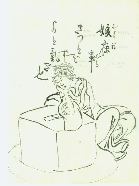 Hokuba Teisai: sleeping young woman, a letter underneath her arm