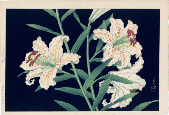 Hasui: Golden-banded Lilies
