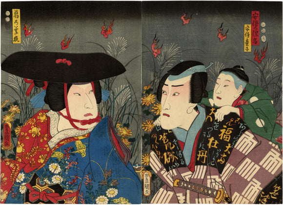 Kunisada: Two half-length actors with foxfires behind