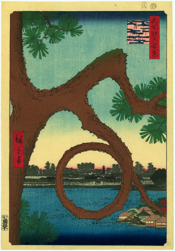 "Hiroshige: Moon Pine, Ueno from ""One Hundred Famous Views of Edo."" Provenance: Collection Huguette Beres"