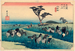 "Hiroshige: Chiryû--Summer Horse Fair, from the ""Fifty-three Stations of the Tôkaidô Road""."