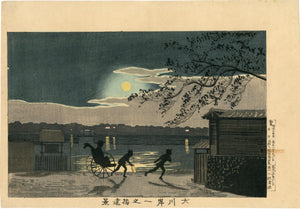 Kiyochika: Moonlight on the Sumida River