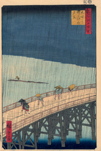 Hiroshige: Sudden Shower over Shin-Ohashi Bridge and Atake