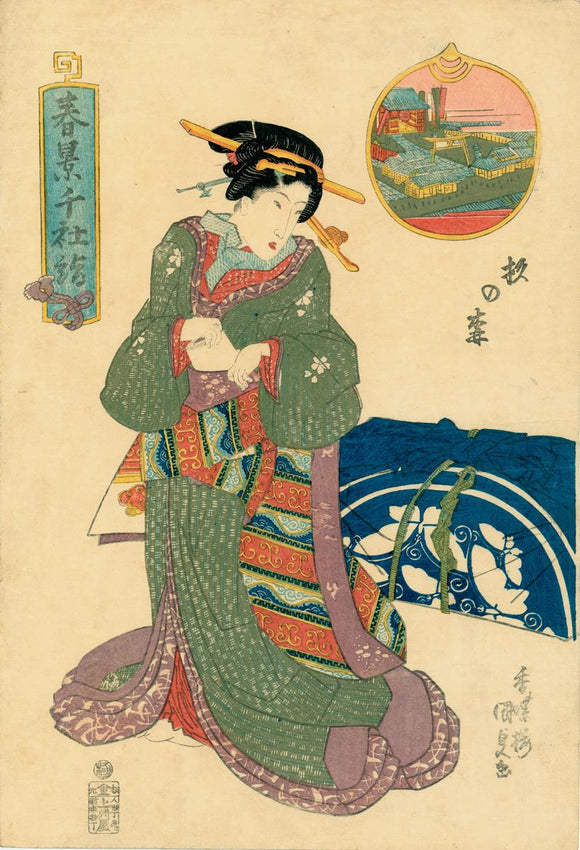 Kunisada: Beauty next to blue-wrapped box