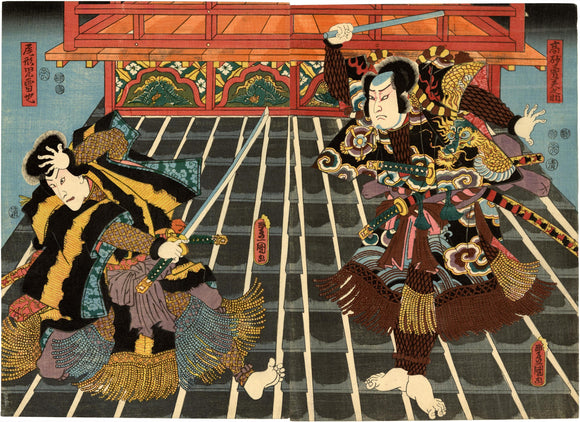 Kunisada: Fight on a Roof