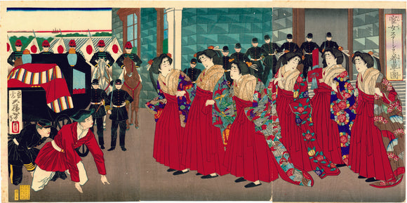 Yoshitoshi: Court Ladies Boarding a Carriage