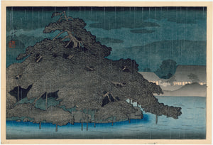 Hasui: Evening Showers at Matsunoshima