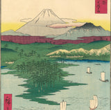 Hiroshige: Mount Fuji and Sailboats