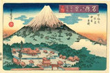 Toyokuni II: Mt Fuji in evening  snow
