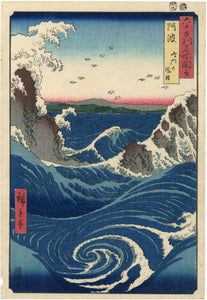Hiroshige: Province Awa: Whirlpool at Naruto. Dramatic waves leap and foam over rocks in the Naruto Strait, famous for its whirlpools. Rare.