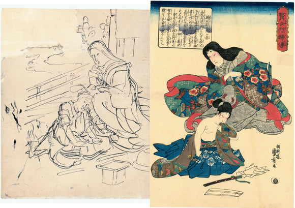 Kuniyoshi: Masatsura and his Mother: Drawing and Print