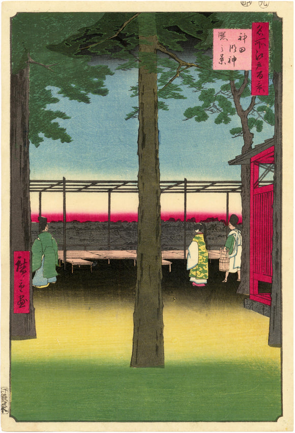 Hiroshige: Dawn at Kanda Myojin Shrine