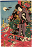 Kunisada: Magical March of Origami Frogs