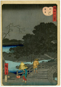 Utagawa Hiroshige II: Night Rain at the Pillow Bridges (Makura bashi yau)