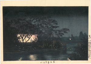 Kiyochika: Fireflies Along the Koromo River