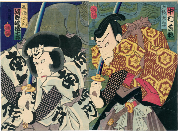 Yoshitoshi: Two Kabuki Actors with drawn swords