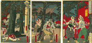 Yoshitoshi: Troops loyal to the shogun Tokugawa Iemochi regroup during a bloody battle at Sannô Shrine in Ueno.