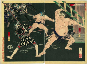 "Yoshitoshi: Fight between sumo wrestlers and firemen of the ""Me"" group(shinmei sumo touso no zu)."