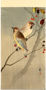 Ohara Kōson: Two Japanese Waxwings and Red Berries.