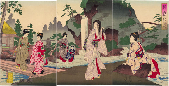 Chikanobu: Beauties Enjoy the Waterfall at the Villa