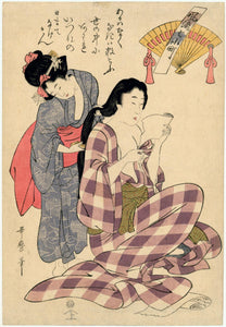 Utamaro: Beauty Reading while her Hair Is Combed