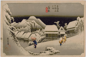 Hiroshige: Kambara-Evening Snow