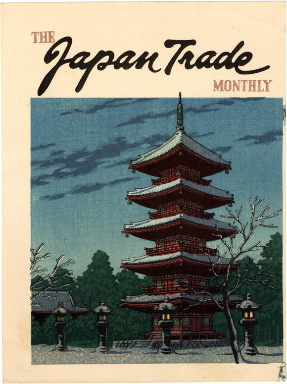 Hasui: Cover for Japan Trade Magazine