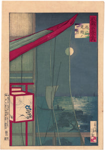 Kiyochika: Moon Seen Beyond at Shinagawa