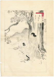 Mizuno Toshikata: Finding refuge from the rain: Lady of the Tenwa Period (1681-83)