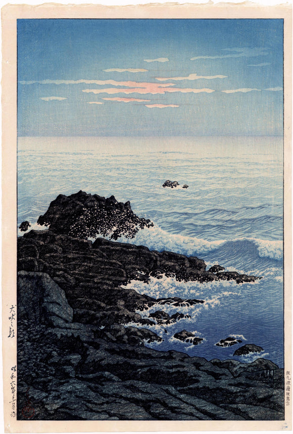 Hasui: Waves Pounding Against Rocks, Kurobai, Bôshû