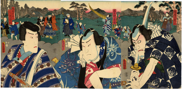 Kunisada: Three Half-Length Portraits, One Jiraiya