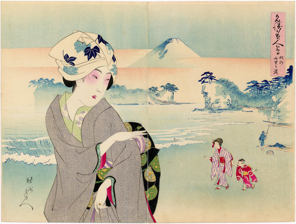 Chikanobu: Beauties on the Beach