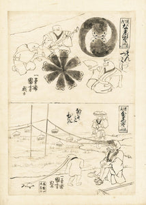 Kuniyoshi: Preparatory drawing for 2 chuban giga-e of catfish. The lower drawing is especially hilarious, with a farmer family during a lunch break as catfish.