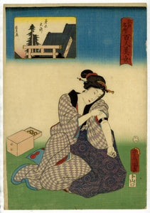 Kunisada: Beauty with Armband