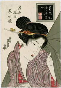 "Eisen Keisai: A beauty in a striped kimono exits her bed, looking  back as she emerges from the mosquito netting. A bold okubi-e design from the series ""Competition of Beauties in the Ukiyo-e Style""."