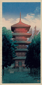 Hasui: Honmon Temple, Ikegami (Ikegami Honmonji). Sunset view of this famous pagoda, the lower storeys couched in shade. Rare large size.
