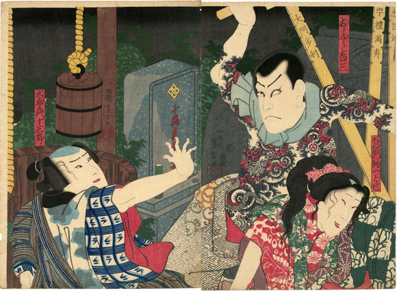 Yoshitoshi: Three Kabuki Actors; One Tattooed